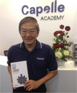Mr Tan Tat Jin of Capelle Consulting