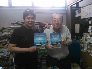 Internet marketing pioneer, Fabian Lim with book distributing extraordinaire, Johnson Lee.